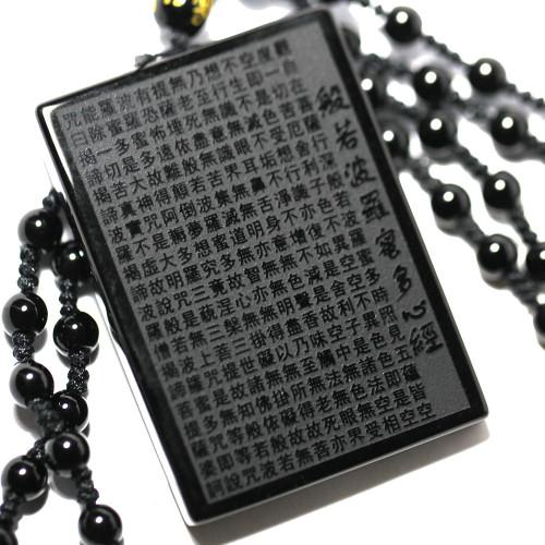 SCOO Fashion Hand of Buddha Buddhist Symbol Natural Stone Amulet Pendant Necklace FS90187FC00